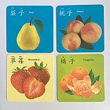 """Карточки с картинками """"Овощи и фрукты"""" на китайском языке, фото 2"""