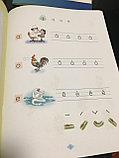 Standard Chinese Hanyu Pinyin Пособие для изучения транскрипции китайского языка, фото 8