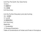 Учитесь у меня китайскому языку. Учебник 4 (на англ. языке), фото 3