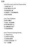 Учитесь у меня китайскому языку. Рабочая тетрадь 2 (на англ. языке), фото 2