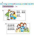 Easy Steps to Chinese for Kids. Учебник 1b (на английском языке), фото 4
