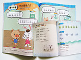Langlang Chinese. Для начальной школы.  Набор 1B: учебник + 2 рабочие тетради, фото 3