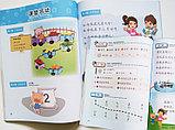Langlang Chinese. Для начальной школы.  Набор 1B: учебник + 2 рабочие тетради, фото 4