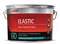 Трещиностройкая акриловая краска Parade Professional F70 Elastic Paint шелк-мат база А (9 л)