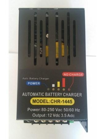 Генератор зарядное устройство CHR-2685 24 В 3.5A