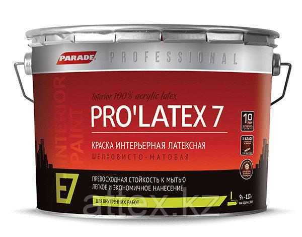 Краска латексная PARADE PRO'LATEX Е7 база С шелк-мат. 9л