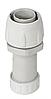 Муфта труба 25 - труба армированная 20. IP65 GS25 ИЭК