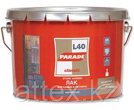 Лак для камня и кирпича акриловый PARADE CLASSIC L40 глянцевый. 10 л