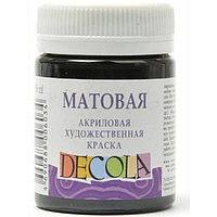 Краска акриловая Decola 50мл черная матовая 14328810