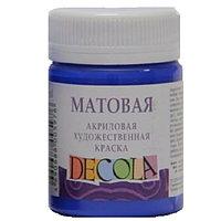 Краска акриловая Decola 50мл ультрамарин матовая 14328511