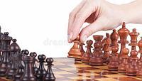 Шахматы 39x39