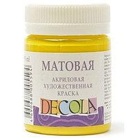 Краска акриловая Decola 50мл желтая светлая матовая 14328213