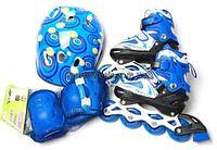 Роликовые коньки IN LINE Skate Blue S, фото 1