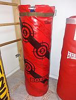 Боксерская груша 100см