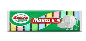"""Губки для посуды поролоновые """"Макси"""" 10 шт (105х75х30)"""