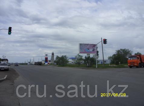 ДСК-АЗС Казмунайгаз