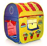 Игровая палатка-домик (почта и супермаркет), фото 3