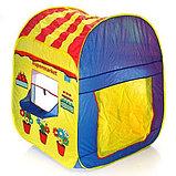 Игровая палатка-домик (почта и супермаркет), фото 4