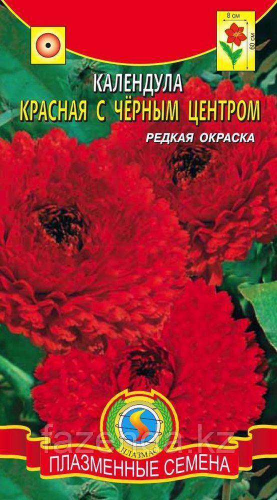 Календула Красная с черным центром 0,25-0,3гр