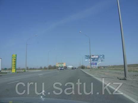 Трасса Караганда-Астана