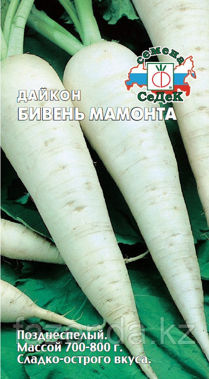 Дайкон Бивень Мамонта 1гр
