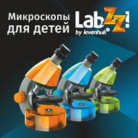 Подробный обзор серии детских микроскопов Levenhuk LabZZ M101