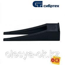 СВП - клин 250 штук (коробка) СИБРТЕХ