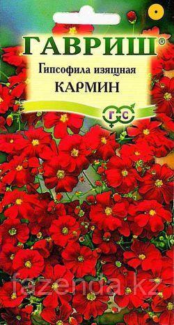 Гипсофила изящная Кармин 0,3-0,5гр
