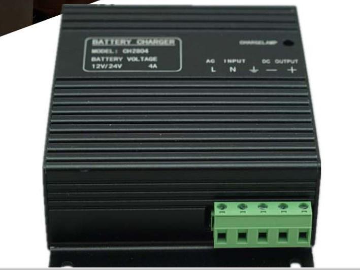 CH2804 генератор источник бесперебойного питания, зарядка 12 В в В 24 В 4A