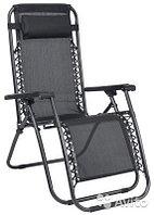 Кресло шезлонг, фото 1