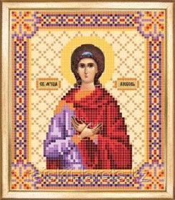 СБИ-029 Схема для вышивания бисером Именная икона святая мученица Любовь