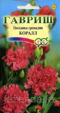 Гвоздика гренадин Коралл 0,1гр