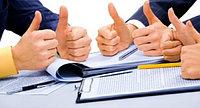 Подготовка заявки для участия в тендерах BI Group. 100% гарантия допуска.