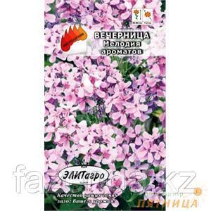 Вечерница Мелодия ароматов 0,1гр