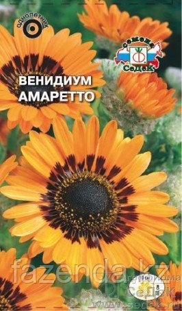 Венидиум Амаретто пышный 0,09-0,1гр