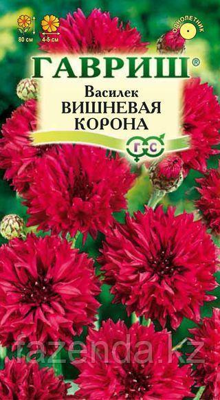 Василек Вишневая корона 0,2гр