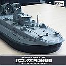 """Профессиональный военный корабль на воздушной подушке класса """"Зубр"""", фото 2"""