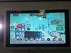 Видеодомофон QV-IDS4A04 , фото 3