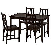 Стол и 4 стула ЛЕРХАМН / СТЕФАН черно-коричневый ИКЕА, IKEA, фото 1