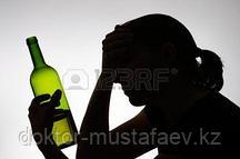 Женский алкоголизм лечится анонимно