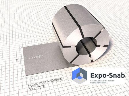 Сталь оцинкованная в рулонах 0,4мм (с полимерным покрытием), фото 2