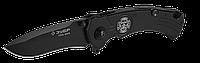 Ножи складные серия «ПРЕМИУМ»