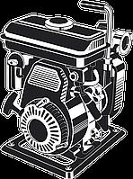Мотопомпа бензиновая МПЧ-350-40 серия «МАСТЕР»