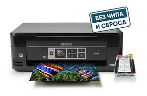 МФУ Epson Expression Home XP-352 с СНПЧ и сублимационными чернилами