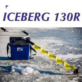 Ледобур Тонар Iceberg EURO 130 R, фото 2