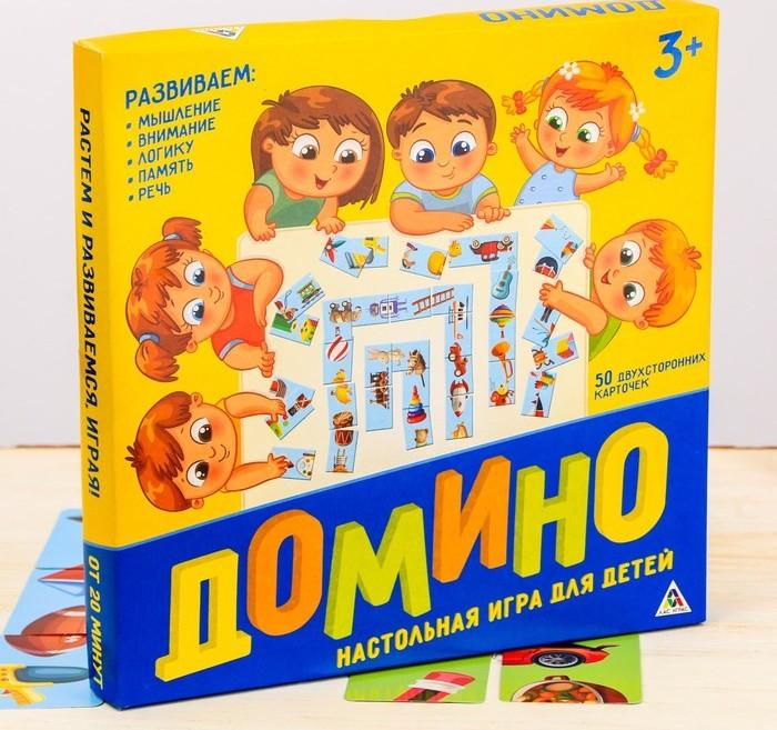 """Настольная игра для детей """"Домино: Мои игрушки"""""""