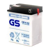 Аккумулятор GS Yuasa CB14-A2  (+acidpack, в комплекте с электролитом)