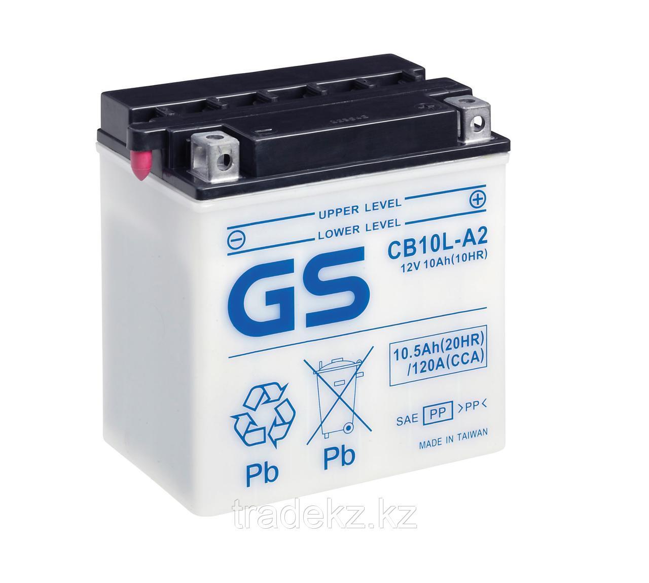 Аккумулятор GS Yuasa CB10L-A2 new (+acidpack, электролит в комплекте)