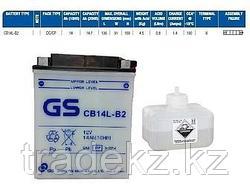 Аккумулятор GS Yuasa CB14L-B2 new (+acidpack, в комплекте с электролитом)