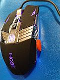 Игровая компьютерная мышка IHOST X8, 2400 DPI, 3D с утяжелителем, фото 2